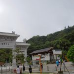 The Big Buddha and Po Lin Monastery