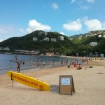 Bay watch surf Deep Water Bay Hong Kong