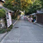 kyoto by bike