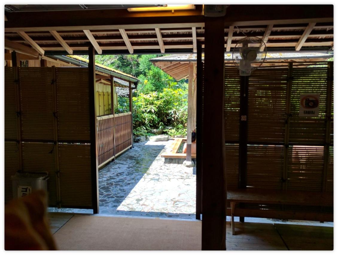 Viaggiare da soli momenti magici: Kyoto Kurama Onsen