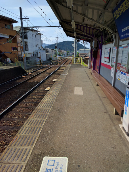 Hachiman-Mae Station