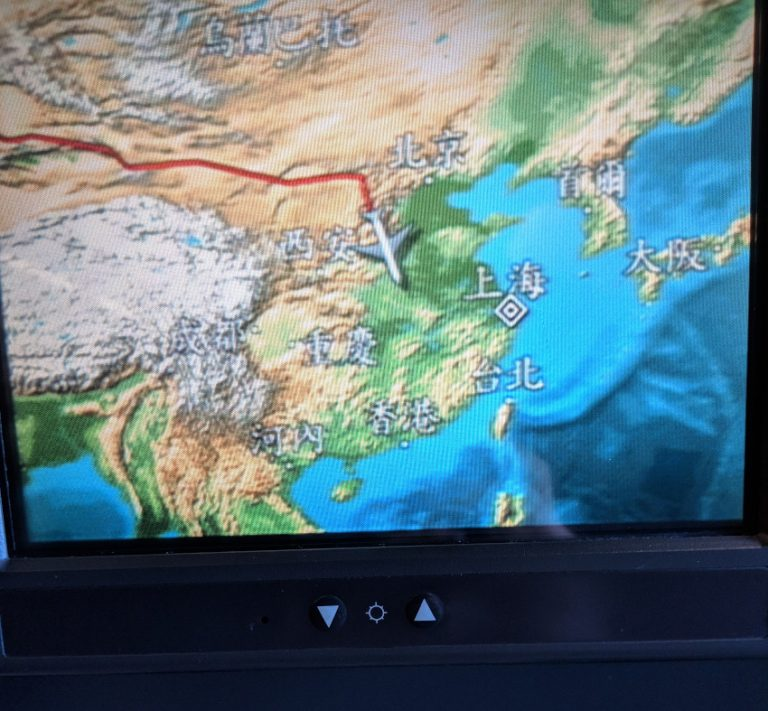 china airplane monitor