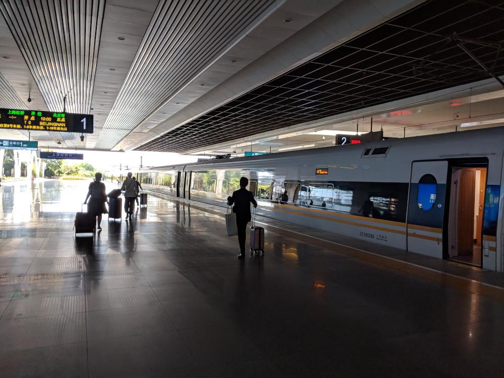 Viaggiare da soli, momenti magici: G-train, il treno superveloce cinese