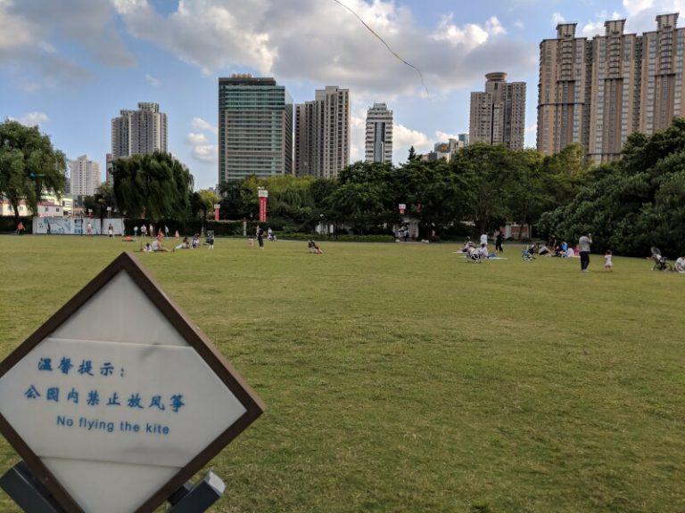 Shanghai Zhongshan park large lawn